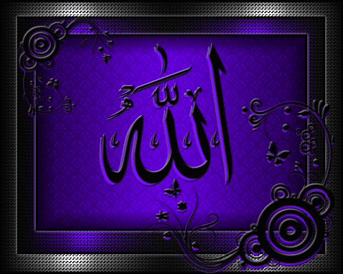 [Resim: Allah-Yazili-islami-resim-160620142234-V1Violet.png]