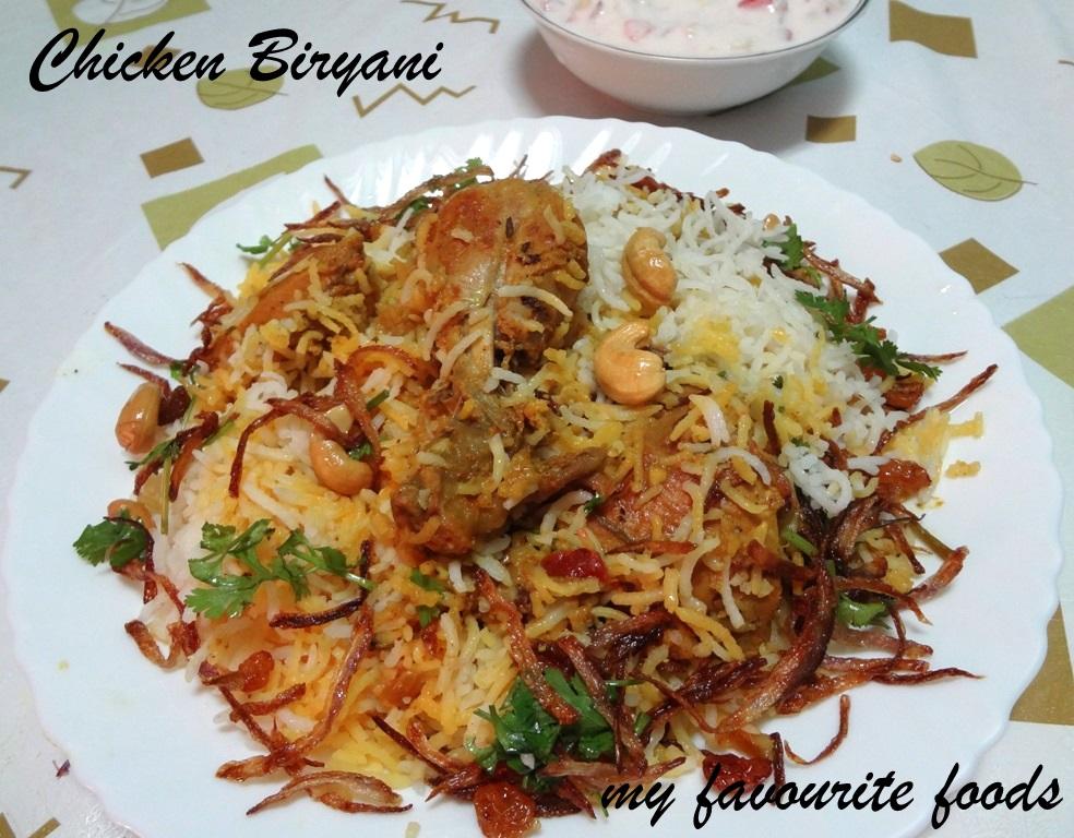 Nadan Chicken Biryani