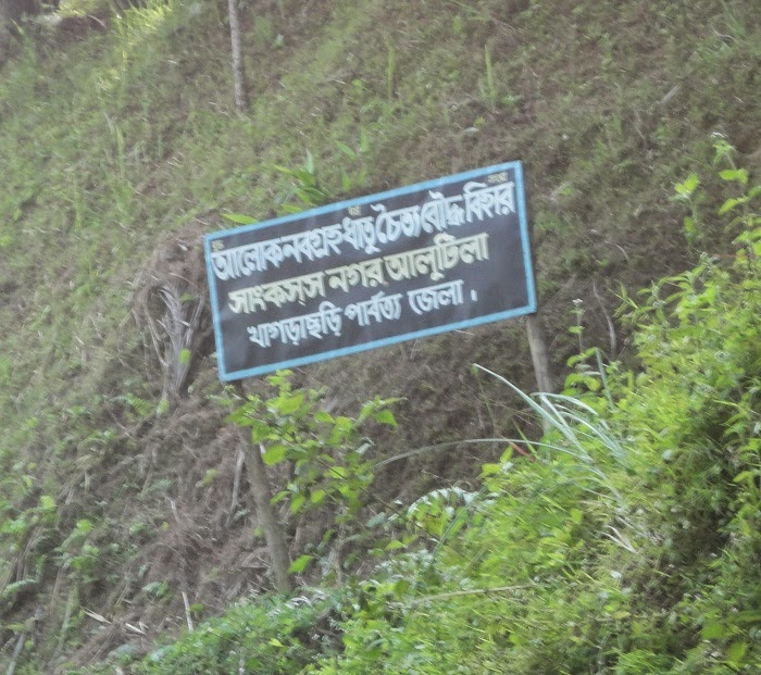 sign-board-Buddha-Bihar