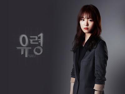 Biodata - Profile Lee Yeon Hee
