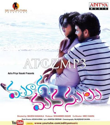 Mooga Manasulu 2013 Telugu Mp3 Listen And Free Download