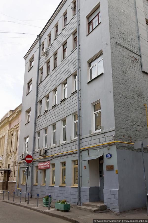 Большой Каретный переулок, 15, фасад дома