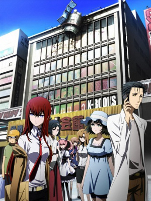 Recomendaciones Frutales 1 - Steins Gate(Anime) 11677
