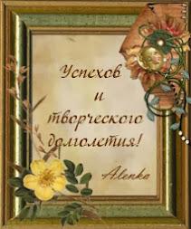 нагородка від Іванки