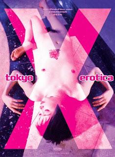 Tokyo X Erotica [2001]