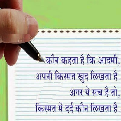 Love Quotes With Pictures For Facebook In Hindi : ... Heart Sad love status in hindi - Whatsapp Facebook Status Quotes