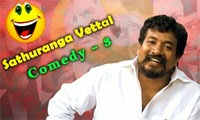 Sathuranga Vettai Comedy 02-01-2015 Part 2