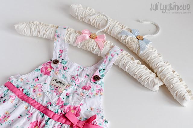 Декор плечиков для одежды