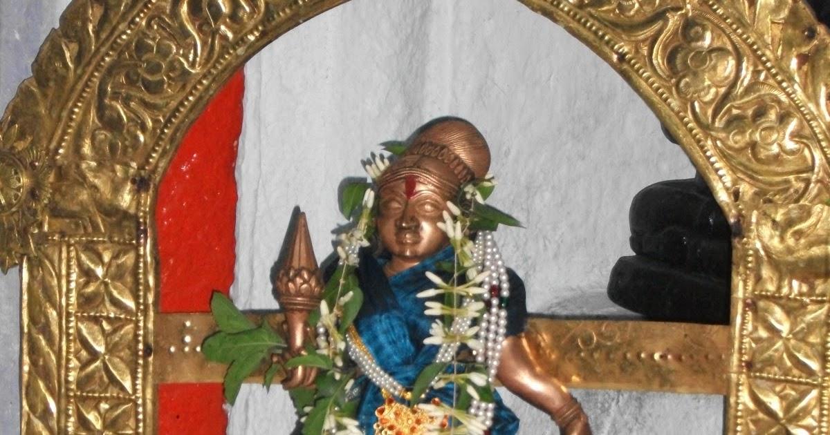 Venugopala Swamy Devalayam Edunuthula Sri Venugopala