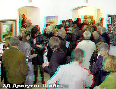 U Narodnom Muzeju Šabac