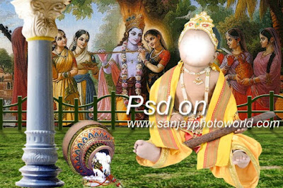 psd krishna backgrounds3