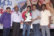 Pyar Mein Padipoyane Platinum disk photos-thumbnail-12