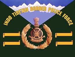 ITBPF Assistant Commandant Engineer Recruitment 2013