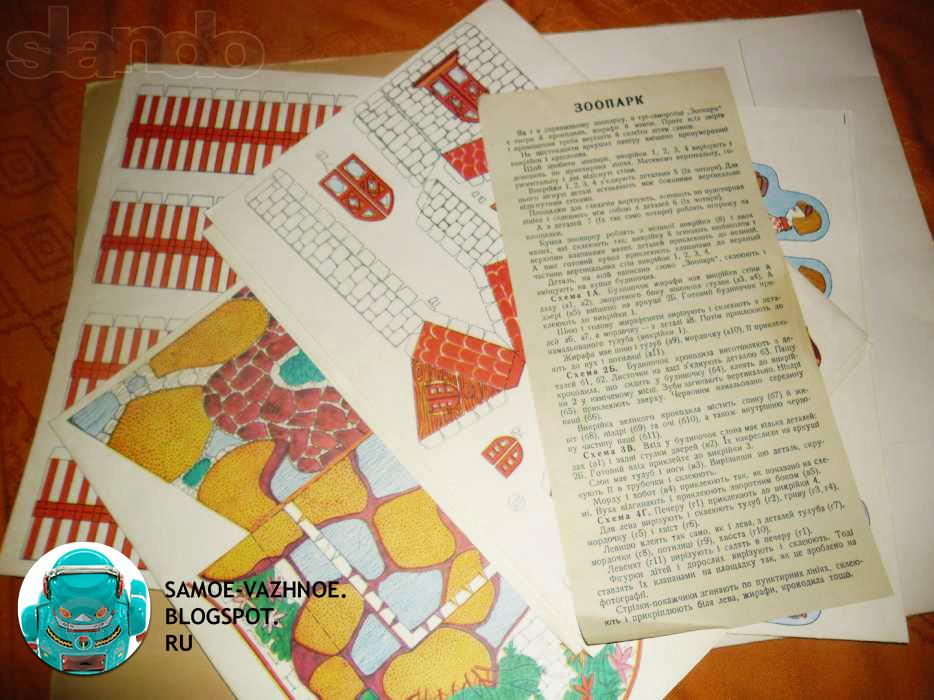 Игрушки-поделки из советского детства СССР список сайт каталог