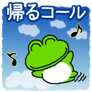 Frog's lucky sticker