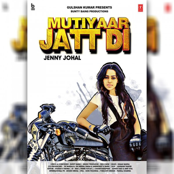 Mutiyaar Jatt Di Lyrics