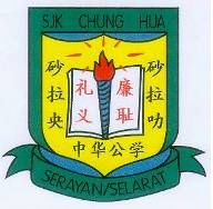 Logo Sekolah校徽