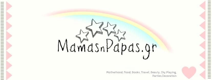 Mamas&Papas.gr