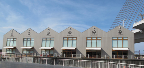 A-Factory, Aomori