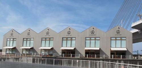 A-Factory, Aomori