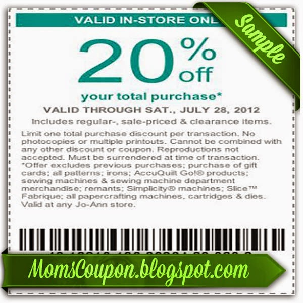 Gander mountain coupon code