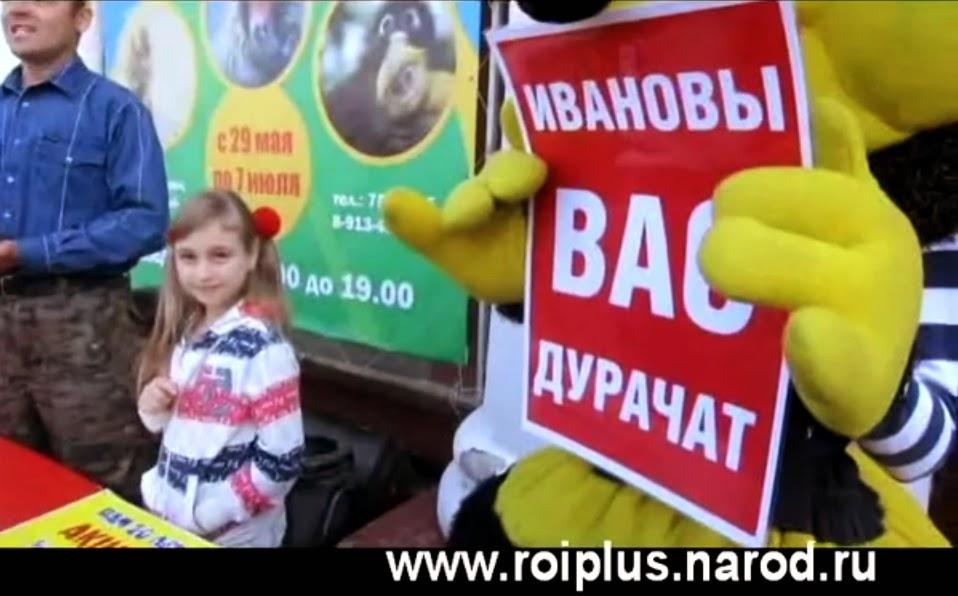 Медовая ярмарка в Кузбассе
