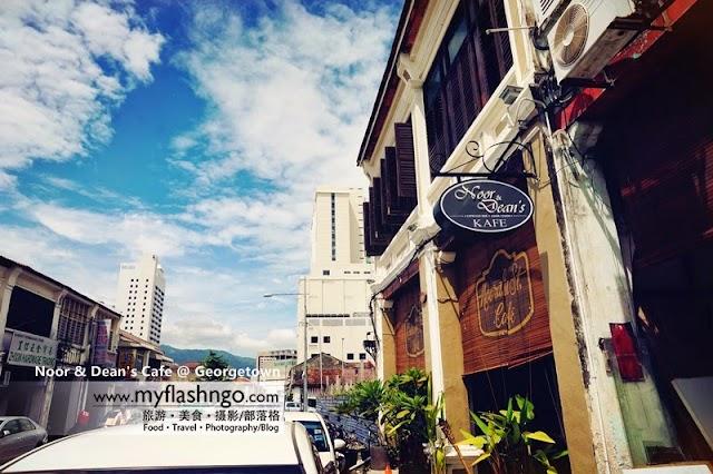槟城美食与精品酒店 | 充满古典美的 Noor & Dean's