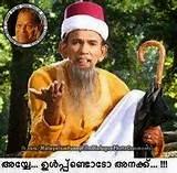Malayalam Photo Comments - ayye uluppundo anakk - Mamu koya