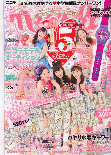 nicoola july 2012 japanese magazine scans