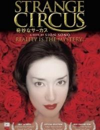 Strange Circus   Bmovies