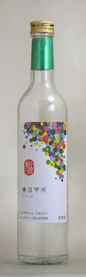 ポレール 勝沼甲州 新酒 2013