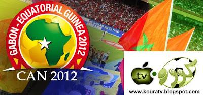 مشاهدة مباراة بوركينا فاسو وانغولا بث مباشر header-caf2012_emission_slideshow.jpg