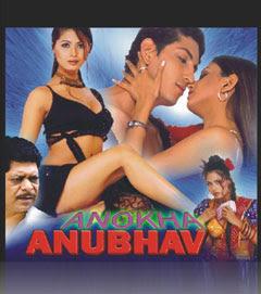 Tags: Adult Movies, Hot Movies, Hindi Movies