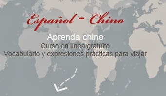 ESPAÑOL - CHINO