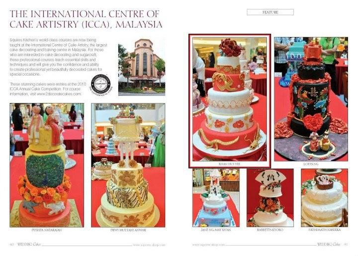 Cakes & Sugarcraft Magazine Summer 2013   Squires Kitchen