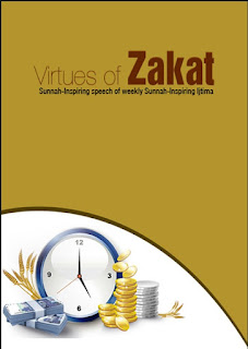 Download: Virtues of Zakat pdf in English