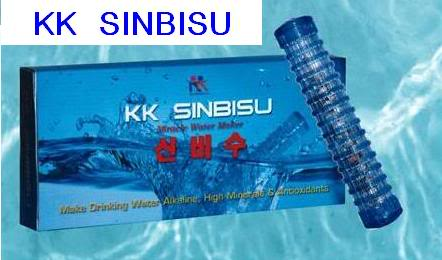 Distributor Produk KK Indonesia KK Sinbisu