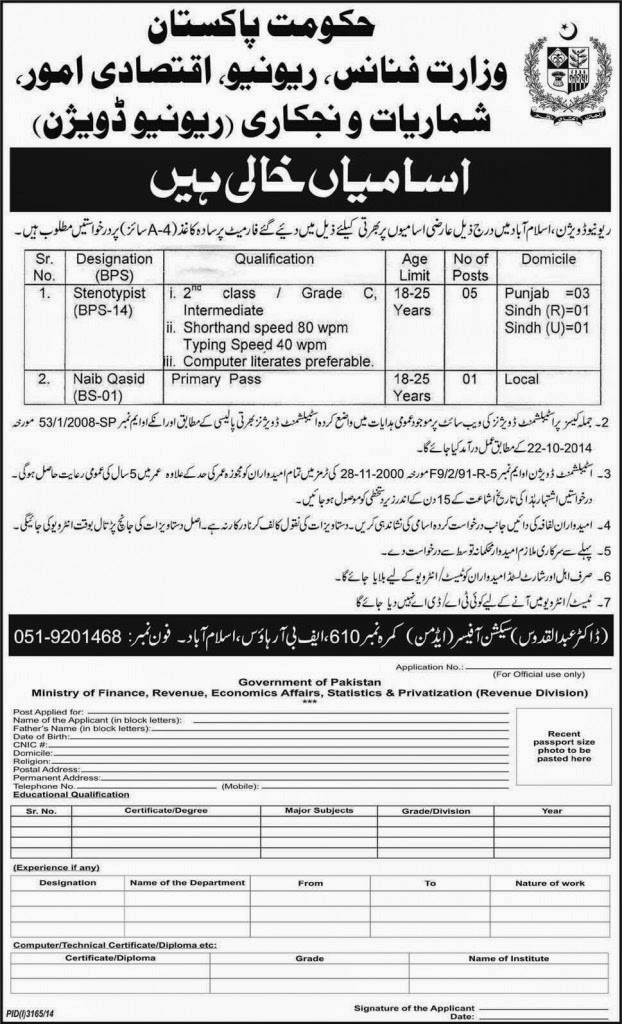 Jobs in Ministry of Finance Revenue Economic Affairs Statistics And Privatization
