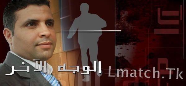 Emission Alwajh Alakhar al akhar الوجه الآخر: مُحافظ الصحة