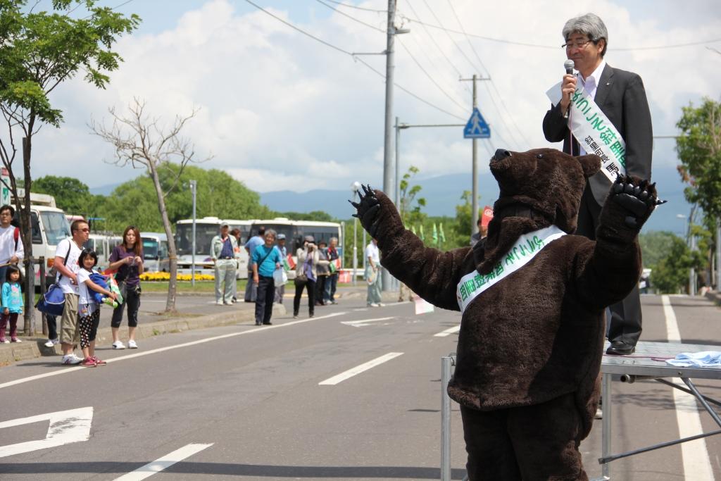 知床斜里町観光協会 ブログ: 第31回インターナショナル ...