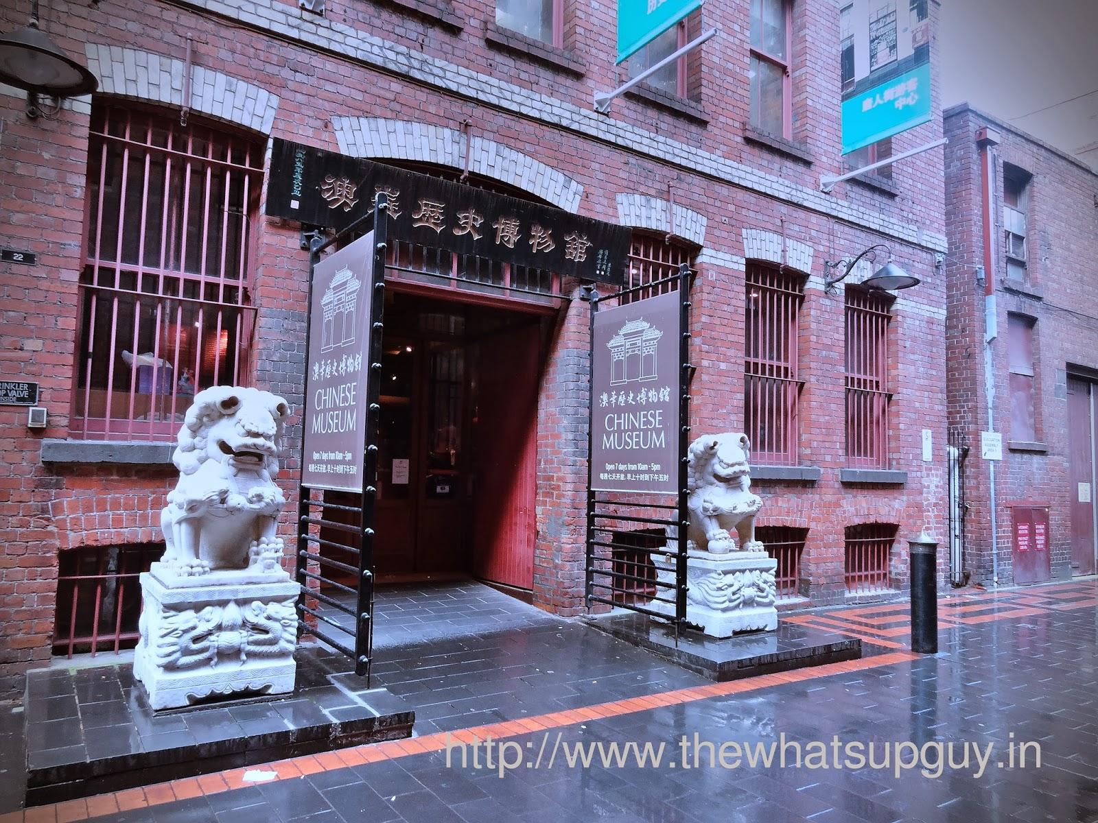 Chinese Museum