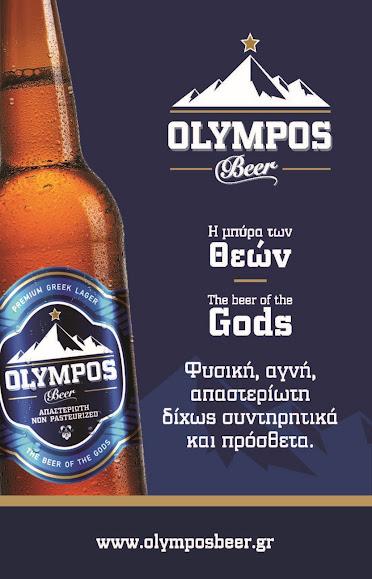 Olympos Beer