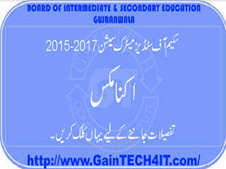 Scheme of studies matric session 2015-17 economics