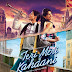 Teri Meri Kahaani (2012) Mp3 Songs