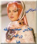 ملابس حجاب انيقه