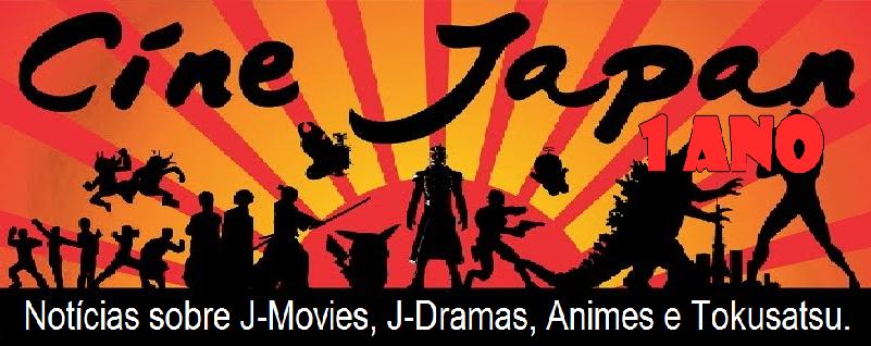 Cine Japan