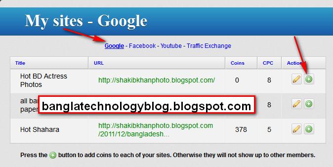 আপনার ওয়েব সাইটের Google +1 বাটনে ক্লিক নিন যত খুসি তত আর এগিয়ে যান SEO তে [ SEO Part 2 ]