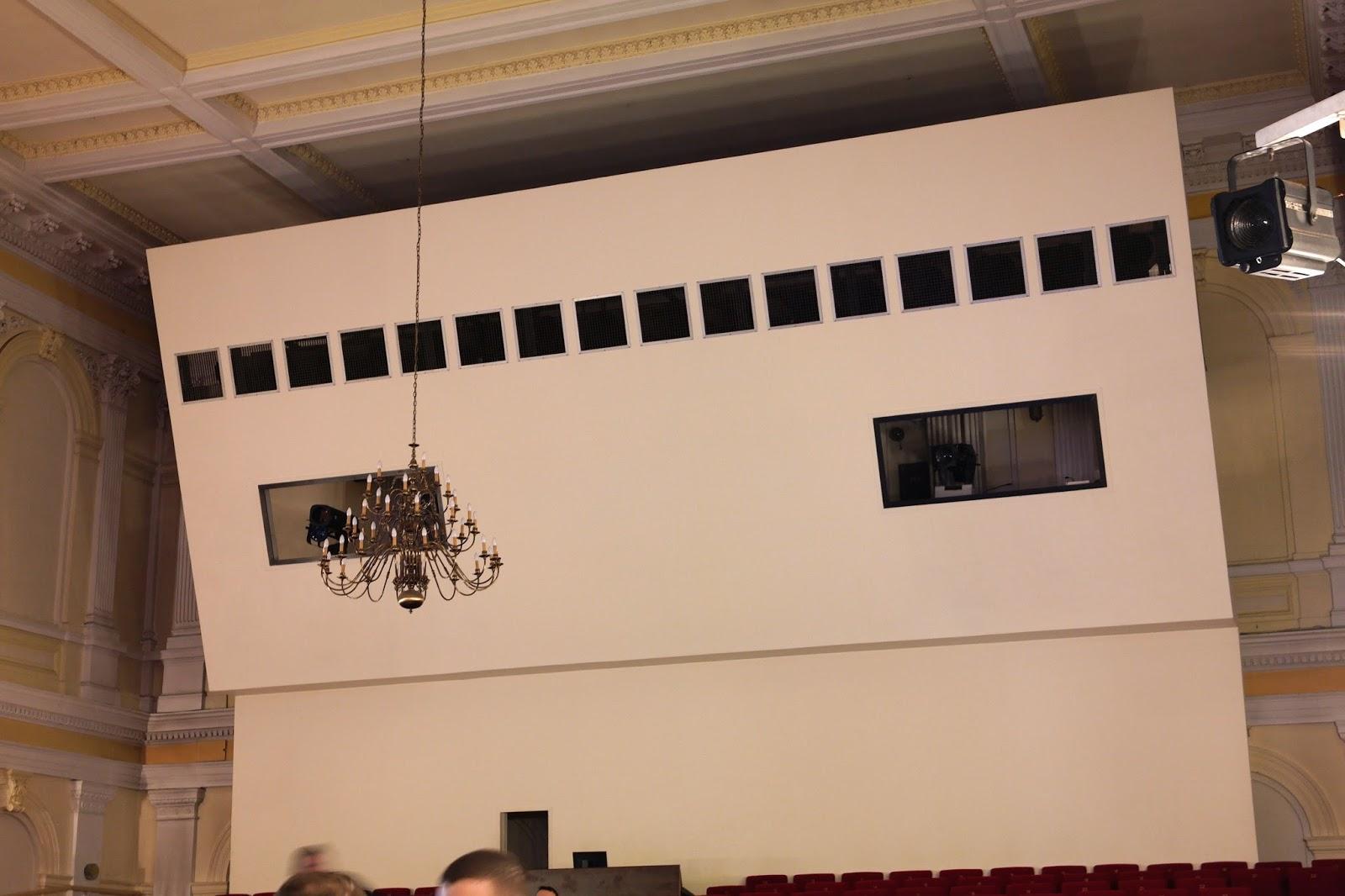 Ekran z tyłu sali BCK
