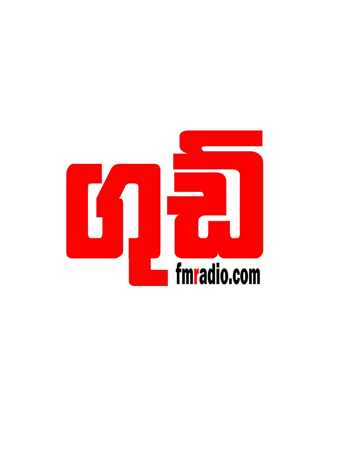 GOOD FM