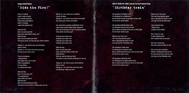 Birthday Train 歌詞 lyrics GUILTY GEAR Xrd -SIGN- Console Version Track